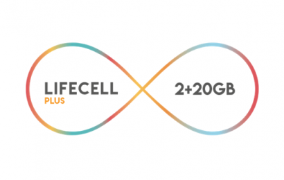 Turkcell En Uygun Tarifesi Lifecell Plus 2 Gb Paketi