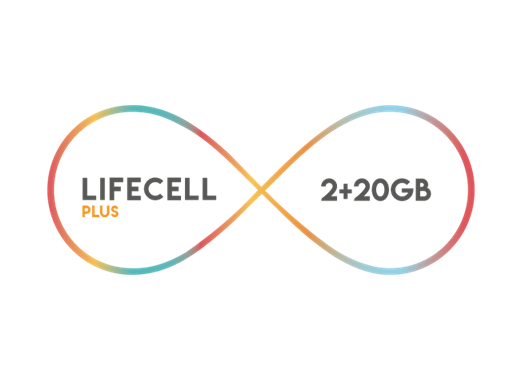 Photo of Turkcell En Uygun Tarifesi Lifecell Plus 2 Gb Paketi