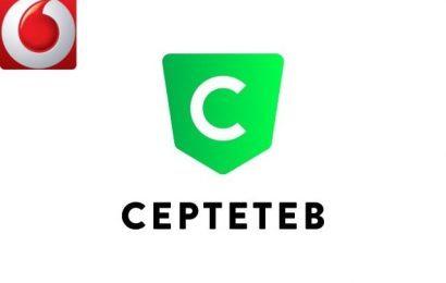 Vodafone Özel CEPTETEB İhtiyaç Kredisi