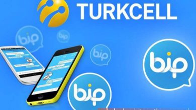 Photo of BİP Yıldızları İle Bedava İnternet Kampanyası