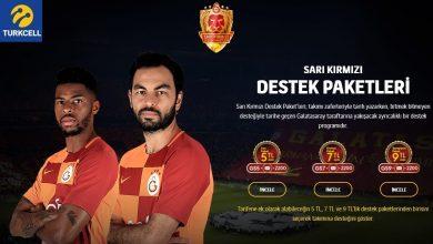 Photo of Turkcell Galatasaray Destek Paketleri