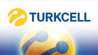 Photo of Turkcell Sabit İnternete 2 GB İnternet Hediyesi