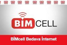 Photo of BİMCell 2020 Ramazan Ayı Bedava İnternet Kampanyaları