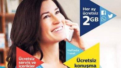 Photo of Türk Telekom'dan Kadınlara Her Yöne Dakika ve Bedava İnternet Kampanyası