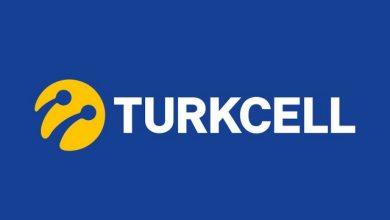 Photo of Turkcell 2020 Ramazan Bedava İnternet Kampanyaları