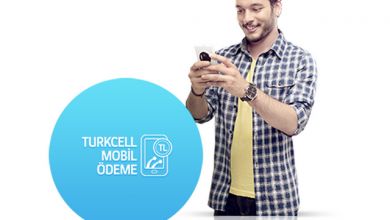 Photo of Turkcell Paycell Mobil Ödeme İle 2 GB Bedava İnternet