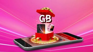 Photo of Vodafone Dijitalde Kaçmaz Kırmızı Kampanyası İle Bedava İnternet